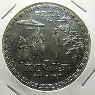 Portugal 200 Escudos 1993 Arte Namban - Portugal