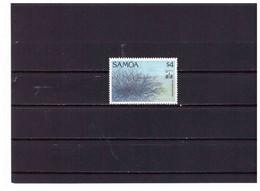 XX2657   -   SAMOA   /   CAT. Y&T. Nr. 779   USATO - Samoa