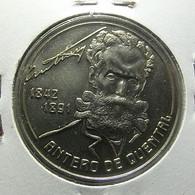 Portugal 100 Escudos 1991 Antero De Quental - Portugal