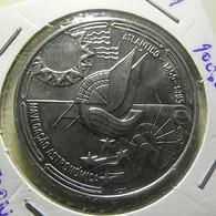 Portugal 100 Escudos 1990 Navegação Astronómica - Portugal