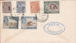 CHYPRE  AFFRANCHISSEMENT COMPOSE SUR LETTRE INTERIEURE 1955 - Zypern (...-1960)