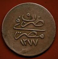 EGYPTE / ABDUL AZIZ / 20 PARA / 1277 AH  ( AN 9 ) / 1868 AC / TOUGHRA Avec FLEUR / TTB+ - Egypte