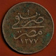 EGYPTE / ABDUL AZIZ / 20 PARA / 1277 AH  ( AN 9 ) / 1868 AC / TOUGHRA Sans FLEUR / TTB - Egypte
