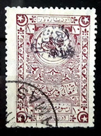 Syria, Syrien ,Syrie,1920 , Arab Kingdom  King Fesal Revenue Stamp, Very Rare , Used - Unused Stamps