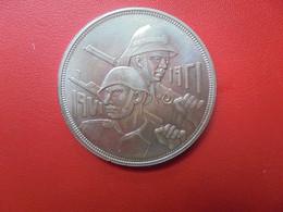 IRAQ 1 DINAR 1971 20.000 EXEMPLAIRES RARE !!!  ARGENT (A.17) - Irak