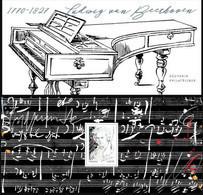 France 2020 - Souvenir - Ludwig Van Beethoven ** - France