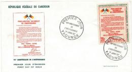 CAMEROUN  FDC  20F VII° Anniversaire De L'Indépendance 1967 - Kamerun (1960-...)