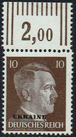 DR, Besetzungen 2.WK, Ukraine 1941, MiNr 7, Postfrisch - Occupazione 1938 – 45