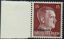 DR, Besetzungen 2.WK, Ukraine 1941, MiNr 9, Postfrisch - Occupazione 1938 – 45