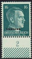 DR, Besetzungen 2.WK, Ukraine 1941, MiNr 10, Postfrisch - Occupazione 1938 – 45