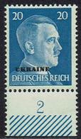 DR, Besetzungen 2.WK, Ukraine 1941, MiNr 11, Postfrisch - Occupazione 1938 – 45