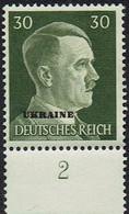 DR, Besetzungen 2.WK, Ukraine 1941, MiNr 14, Postfrisch - Occupazione 1938 – 45