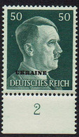 DR, Besetzungen 2.WK, Ukraine 1941, MiNr 16, Postfrisch - Occupazione 1938 – 45