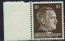 DR, Besetzungen 2.WK, Ukraine 1941, MiNr 19, Postfrisch - Occupazione 1938 – 45