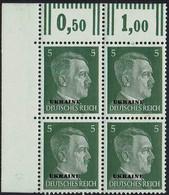DR, Besetzungen 2.WK, Ukraine 1941, MiNr 4, Postfrisch - Occupazione 1938 – 45