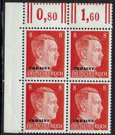 DR, Besetzungen 2.WK, Ukraine 1941, MiNr 6, Postfrisch - Occupazione 1938 – 45