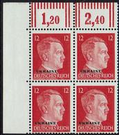 DR, Besetzungen 2.WK, Ukraine 1941, MiNr 8, Postfrisch - Occupazione 1938 – 45