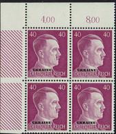 DR, Besetzungen 2.WK, Ukraine 1941, MiNr 15, Postfrisch - Occupazione 1938 – 45
