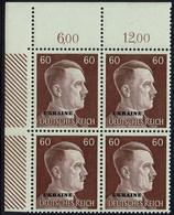 DR, Besetzungen 2.WK, Ukraine 1941, MiNr 17, Postfrisch - Occupazione 1938 – 45