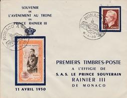 MONACO 1950 SOUVENIR DE L'AVENEMENT AU TRONE DE RAINIER III - Postmarks