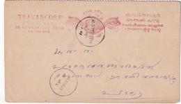 INDE ETAT PRINCIER TRAVANCORE  1893    ENTIER POSTAL/GANZSACHE/POSTAL STATIONARY CARTE - Travancore