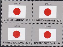 NATIONS UNIES, JAPAN, Drapeau, Bloc De 4, Belle Gomme - Altri
