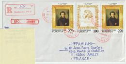 Tadjikistan. Tajikistan. 200 Ans De La Naissance De Pouchkine. Lettre Pour La France - Ecrivains