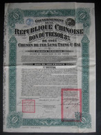 CHINA - GOUVERNEMENT DE LA REPUBLIQUE CHINOISE - BON DU TRESOR 8% DE 1921 - CHEMIN DE FER LUNG-TSING-U-HAI - Ferrovie & Tranvie