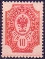 FINLAND 1908-09 10pen Karmaijn Helsinki Uitgaven PF-MNH - Nuovi