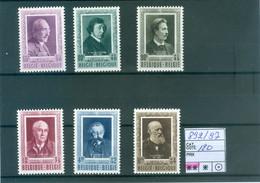 892-897  Xx  Côte 120.00€ - Unused Stamps