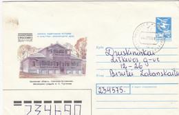 LITHUANIA Local Post Cover From Leipalingis To Druskininkai 1980 #25665 - Lituanie