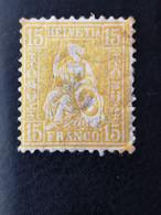 Schweiz / Suisse / Switzerland HELVETIA Yt 44 1867-1878 - Unclassified