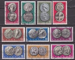 GREECE 1959 Ancient Coins I Complete Used Set Vl. 762 / 771 - Oblitérés