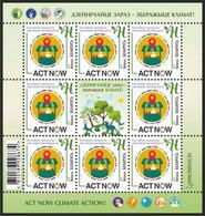 Belarus 2020 - Act Now Climat Action. United Nations UNO ONU VN Bielorussia/Biélorussie/Wit-Rusland/Weißrussland - UNO