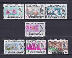 MALAYSIA PAHANG 1965, SG# 87-93, Flowers, MNH - Malaysia (1964-...)