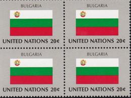 NATIONS UNIES, BULGARIA, Drapeau, Bloc De 4, Belle Gomme - Altri