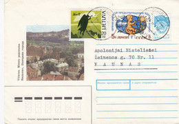 LITHUANIA READ Local Post Cover From Siauliai To Kaunas Mixed USSR Lithuania Stamps 1991 #25678 - Litauen
