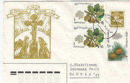 LITHUANIA READ Local Post Cover From Siauliai To Kaunas Mixed USSR Lithuania Stamps 1991 #25679 - Litauen