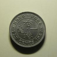 Hong Kong 10 Cents 1937 - Hong Kong