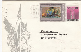 LITHUANIA READ Local Post Cover From Kaunas To Siauliai Mixed USSR Lithuania Stamps 1991 #25689 - Litauen