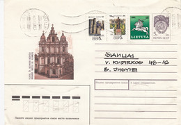 LITHUANIA READ Local Post Cover From Kaunas To Siauliai Mixed USSR Lithuania Stamps 1991 #25690 - Litauen