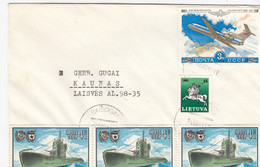 LITHUANIA READ Local Post Cover From Baisiogala To Kaunas Mixed USSR Lithuania Stamps 1991 #25693 - Litauen