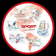 France 2020 Mih. 7676/81 (Bl.477) Sport. Colors Of Passion (II). Badminton. Rowing. Athletics. Taekwondo. Sailing MNH ** - France