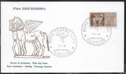 """ITALIA -F.D.C. - 1976 -   ESPRESSO - ANNULLO """" ROMA CENTRO CORR.*15.4.1976* FILATELICO"""" SU BUSTA FDC - 6. 1946-.. Republic"""