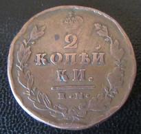 Russie - Monnaie 2 Kopecks 1814 HM - Russia