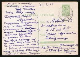 Russia USSR Postmark Leningrad-189 Airport,  Postcard Happy New Year ! - Brieven En Documenten