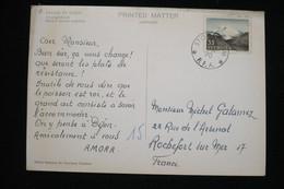 Suede CP Publicité Croisiere AMORA 1970  (idem Ionyl Dear Doctor ) - Alimentazione