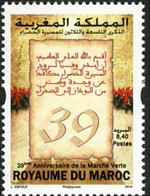 MAROC 39ann.Marche Verte 1v 2014  Neuf ** MNH - Marruecos (1956-...)