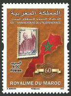 MAROC 60ann. Indépendance 1v 2015 Neuf ** MNH - Marokko (1956-...)