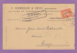 """BRASSERIE,CULTURE ET COMMERCE DE HOUBLONS,YPRES.CARTE POSTALE AVEC CACHET """"NAGEZIEN/VERIFIE"""". - 1912 Pellens"""
